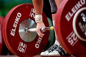 تصویر  ۱۴ وزنهبردار به اردوی تیم ملی دعوت شدند