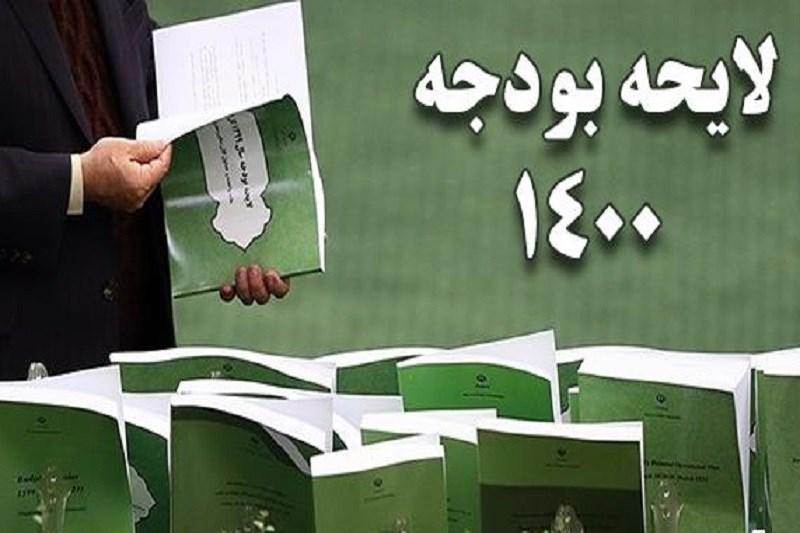 مجلس به ادعای اخیر سازمان برنامه و بودجه پاسخ داد