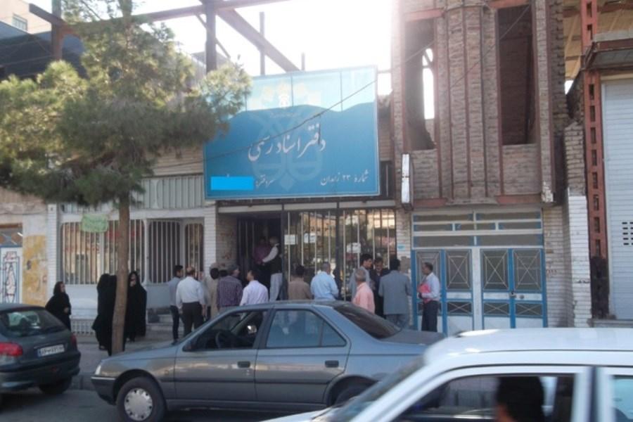 تصویر فعالیت دفاتر اسناد رسمی در تهران به صورت زوج و فرد