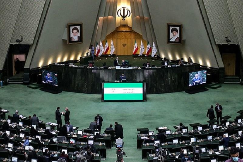 بررسی بیانیه مشترک ایران و آژانس در دستور کار بهارستانی ها