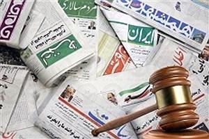 تصویر  ماهنامه ایران فردا مجرم شناخته شد