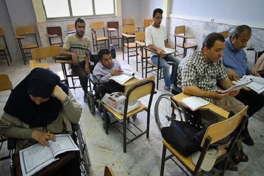تصویر مناسبسازی فضای دانشگاه ها برای معلولان