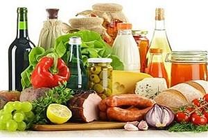 تصویر  مصرف ویتامین A چگونه به سلامت ما کمک می کند