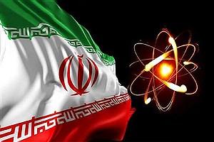 تصویر  چرا ایران به توقف اجرای پروتکل الحاقی رسید؟