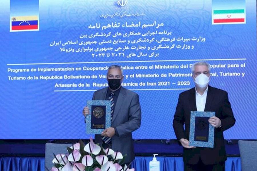ایران و ونزوئلا تفاهمنامه گردشگری امضا کردند