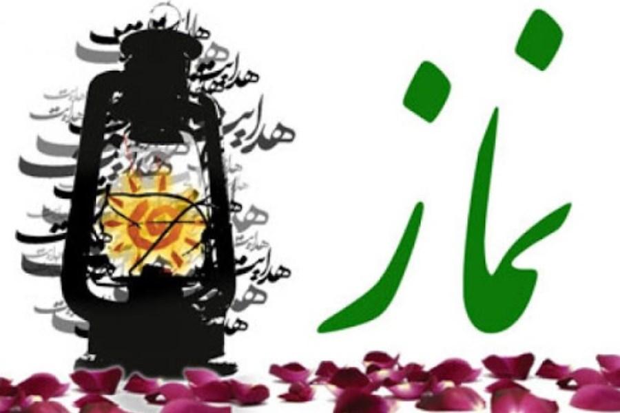 ضرورتتغییر نگاه به ترویج فرهنگ نماز