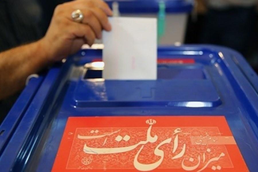 اعضای هیات نظارت شورای نگهبان استان یزد مشخص شدند