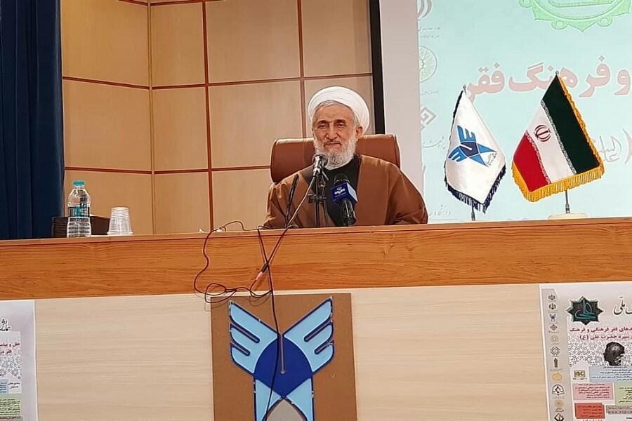 تصویر برگزاری اولین همایش ملی علل و پیامدهای فقر فرهنگی و فرهنگ فقر در سیره حضرت علی( ع )