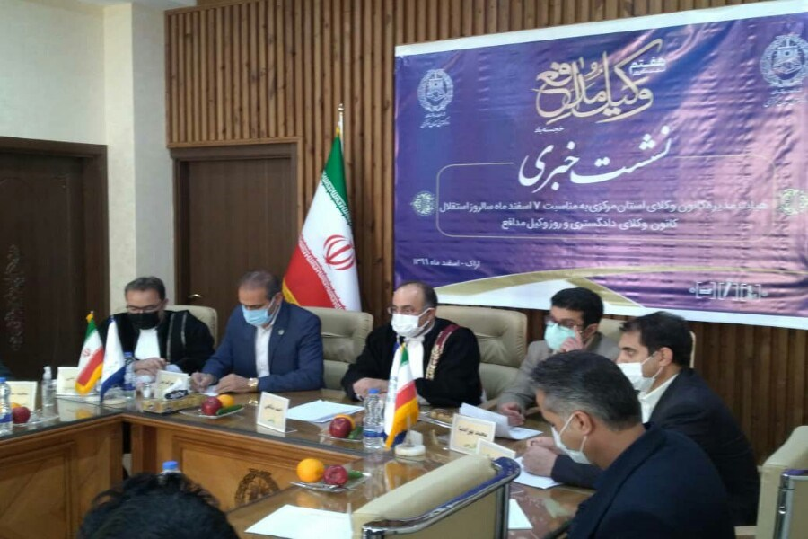 تصویر ۴۰۰ وکیل در کانون وکلای استان مرکزی  فعالیت دارند