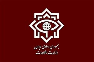 تصویر  زخم کاری سربازان گمنام امام زمان به شبکه تروریستی موساد
