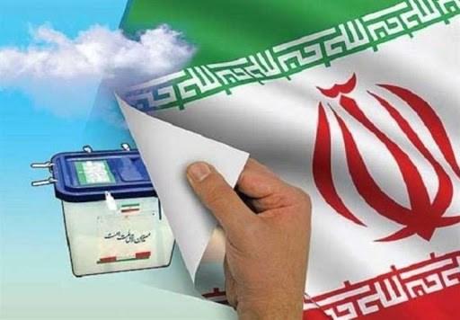 تصویر اعضای هیات نظارت بر انتخابات در مازندران مشخص شدند