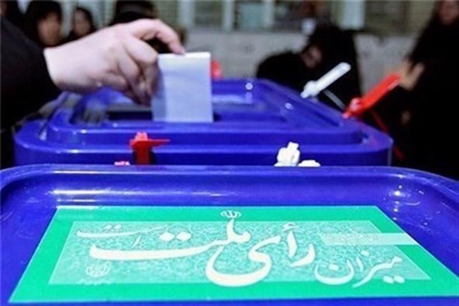 تصویر اعضای هیات نظارت بر انتخابات ریاست جمهوری در گیلان منصوب شدند