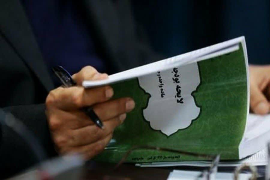 ماراتون نفسگیر بودجه 1400/ اختلاف دولت و مجلس به کجا میرسد؟
