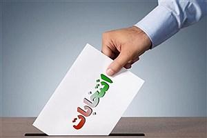 تصویر  نامزدهای حتمی و محتمل انتخابات ۱۴۰۰