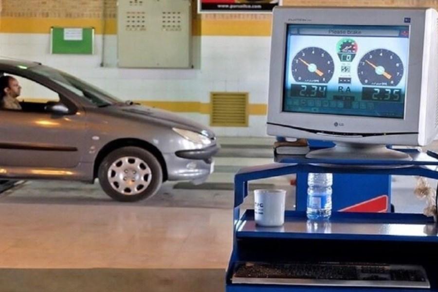 کاهش آلودگی هوا در گرو نظارت دقیق بر معاینه فنی خودروها