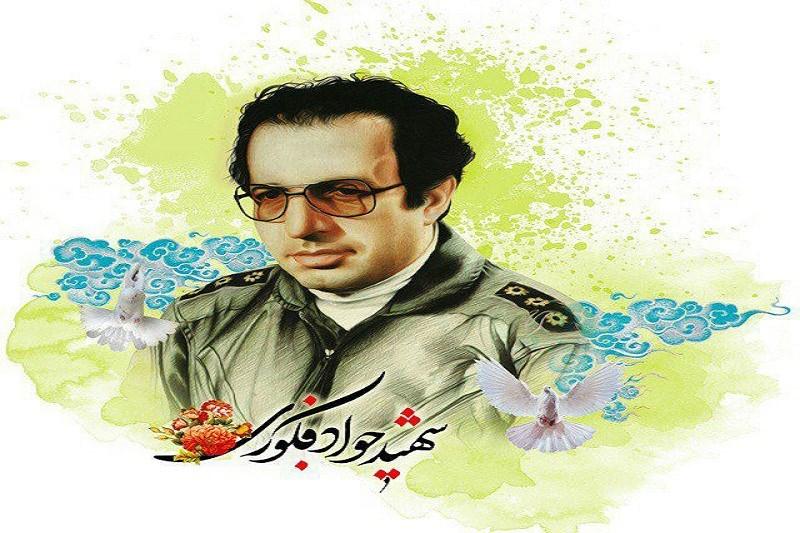 نشان فداکاری ارتش به شهید «سرلشکر فکوری» تعلق گرفت
