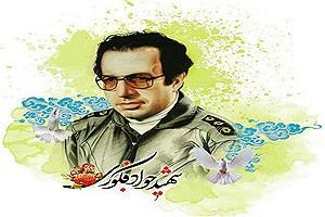 تصویر  نشان فداکاری ارتش به شهید «سرلشکر فکوری» تعلق گرفت
