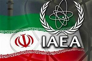 تصویر  ماهیت توافق ایران با آژانس توقف پروتکل الحاقی است