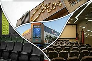 تصویر  اختصاص یک روز فروش سینماهای «بهمن سبز» به مردم سیسخت