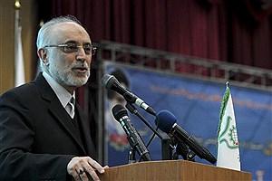 تصویر  هشدار مکتوب ایران به آژانس