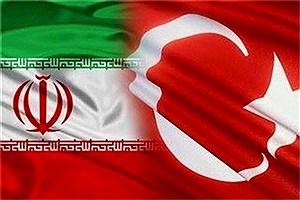 تصویر  احضار وزیر خارجه ایران در ترکیه