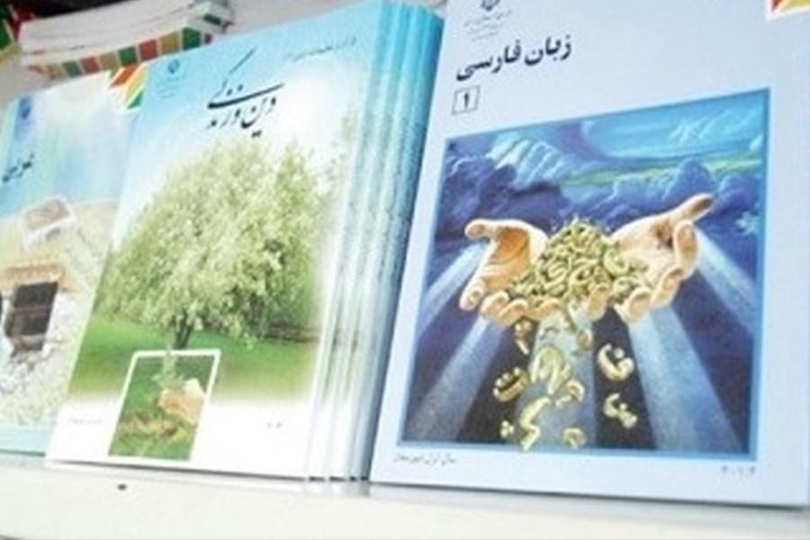 تصویر ورود رسمی حوزه علمیه به تالیف کتب درسی