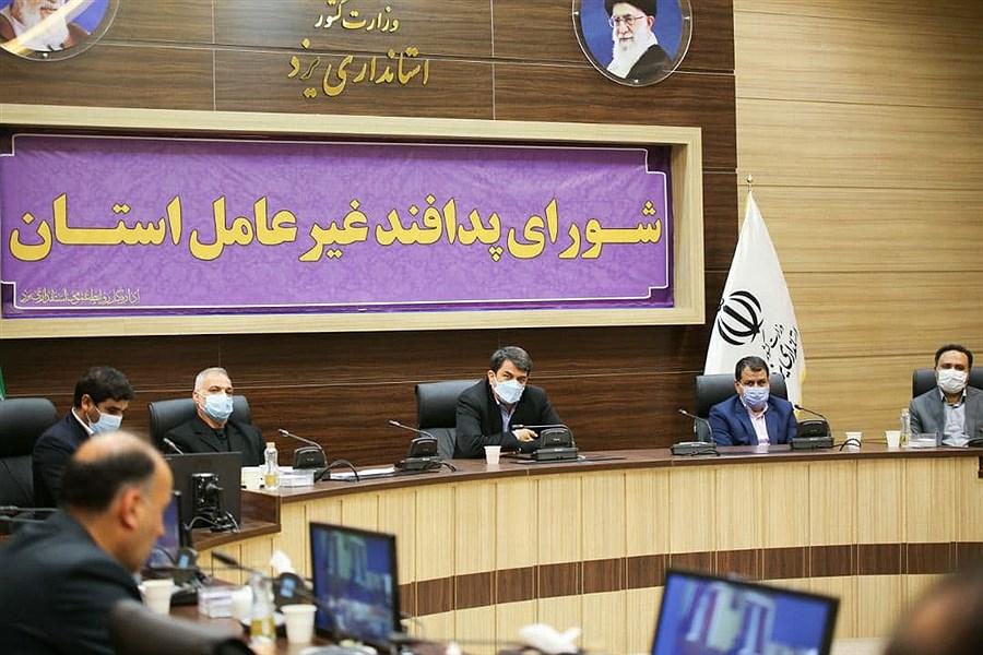 اجرای طرح جامع پدافند غیر عامل در یزد موجب پایداری بیشتر در این حوزه خواهد شد