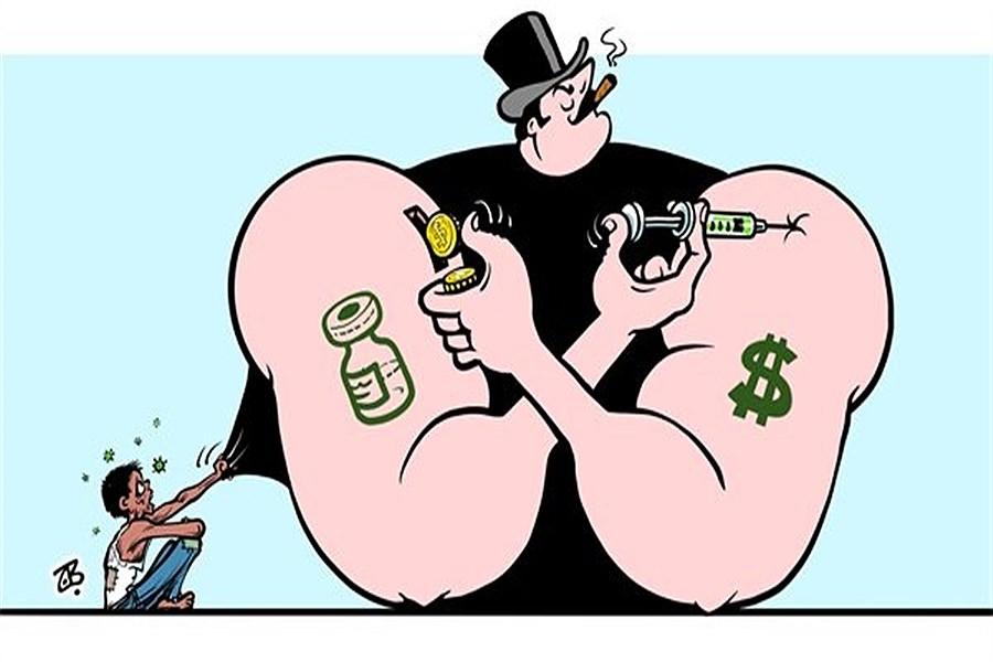 تصویر ببینید: پولدار باشی، واکسن میزنی!