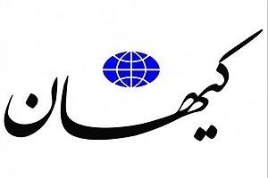تصویر  حمله کیهان به محسن تنابنده، رضا رشیدپور و نویسنده سریال مهران مدیری