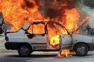 تصویر  انتقام آتشین از همسر سابق