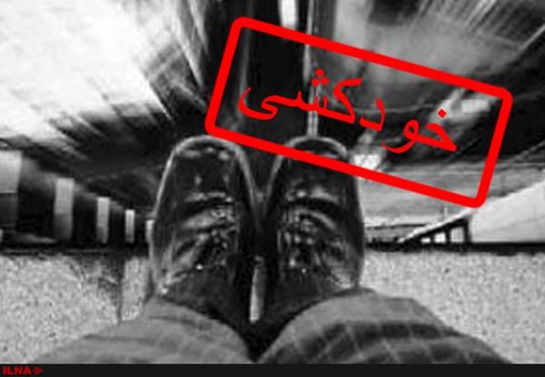 تصویر خودکشی مرد تهرانی از روی پل هوایی