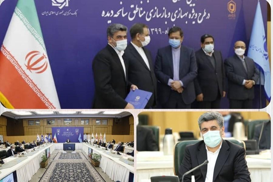 ١٠ هزار مسکن روستایی با حمایت بانک صادرات ایران نوسازی شد