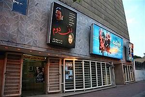 تصویر  تنها راه حل زنده ماندن سالن های قدیمی به روایت یک سینمادار