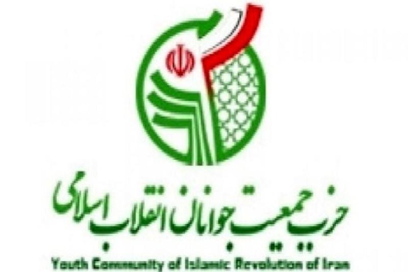رئیسی تنها گزینه اتحاد جبهه اصولگرایان
