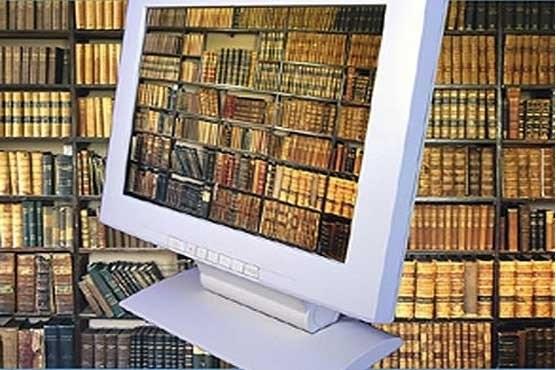 تصویر سامانه به اشتراک گذاری کتب دانشگاهی راه اندازی شد
