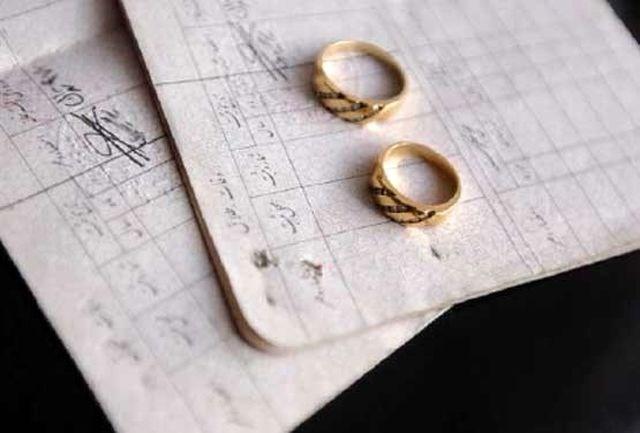اختصاص ۷۰ میلیون تومان وام ازدواج به هر یک از زوجین تصویب شد