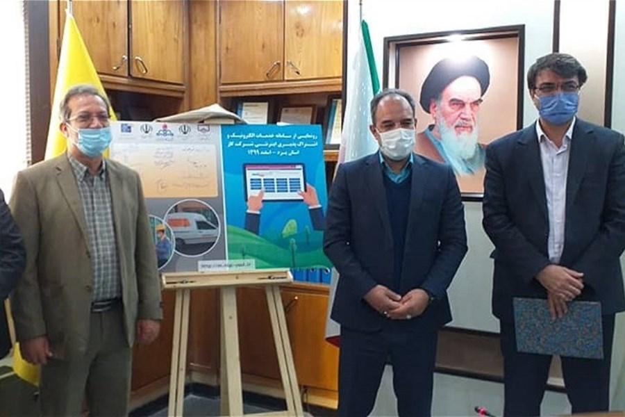 رونمایی از سامانههای الکترونیکی شرکت گاز استان یزد