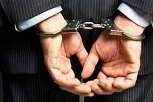 تصویر  بازداشت یک مدیر دولتی در فارس