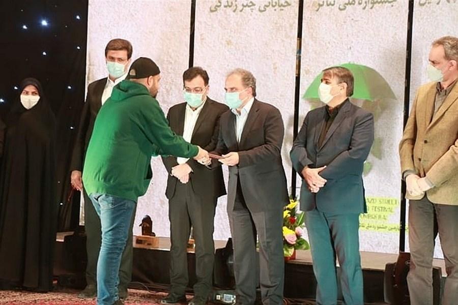 """چهارمین دوره جشنواره تئاتر """"چتر زندگی"""" به کار خود پایان داد+ معرفی برگزیدگان"""