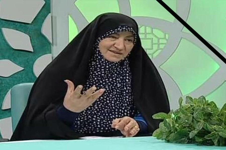 تصویر تسلیت هیات امناء و هیات مدیره مجمع خیرین امین برای درگذشت مرحومه دکتر سویزی