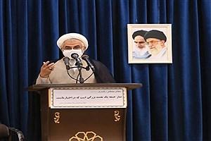 تصویر  ثبت و نامگذاری بندرعباس به عنوان شهر جهانی دوستداران امام سجاد (ع)