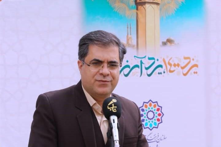 برگزاری اولین جشنواره تولیدات فرهنگی، اجتماعی ورزشی شهرداری یزد