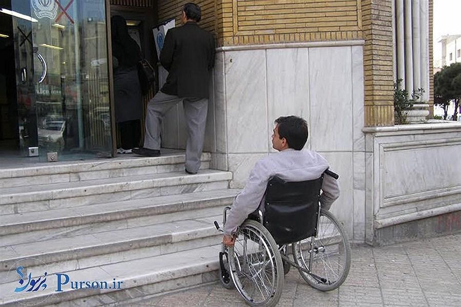 مناسب سازی نشدن معابر شهری و مشقت های معلولان شهر قروه