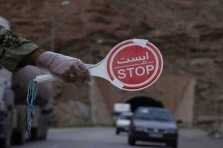 تصویر سفر ممنوع!!
