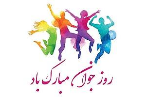 تصویر  ولادت حضرت علی اکبر (ع) و روز جوان مبارک