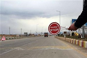 تصویر  ورود به این استان، برای پلاک های غیر بومی ممنوع شد