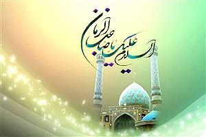 تصویر ولادت حضرت قائم (عج) مبارک باد