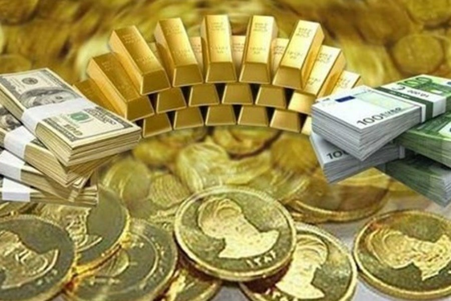 تصویر نیم سکه امروز در بازار آزاد چند؟ + جدول