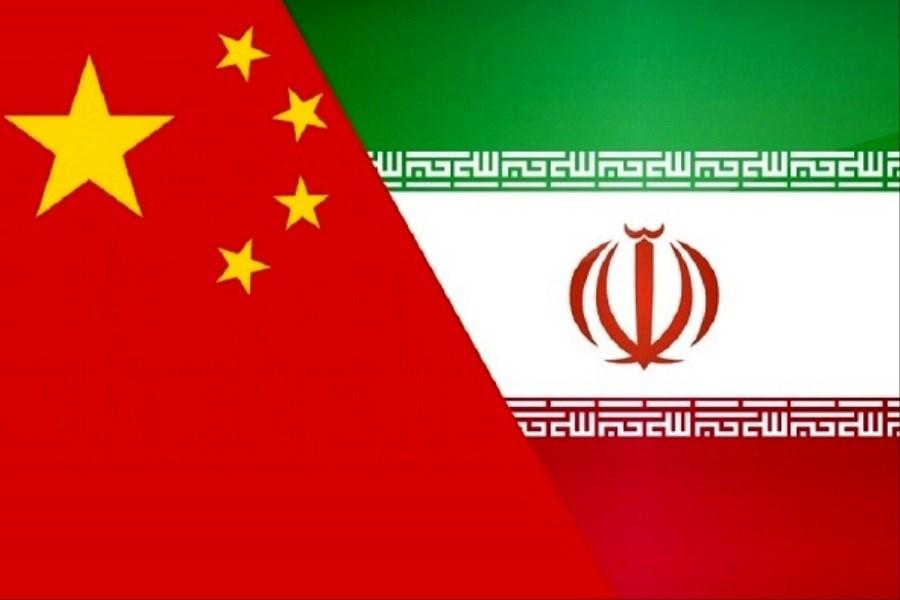 نگاهی به قرارداد همکاری ایران و چین