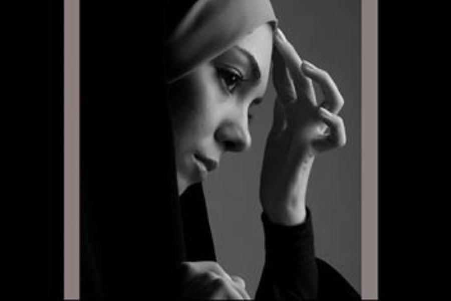 تصویر آزاده نامداری درگذشت